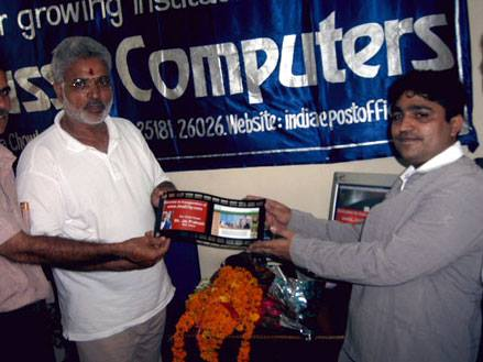 Inauguration Ceremony of JindCity.com (Version 3.0) by Jai Parkash (Member of Parliament 2006)