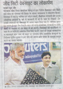 Media Coverage of opening ceremony of JindCity.com