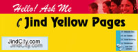Jind Yellow Pages